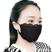 防曬口罩可清洗防紫外線女春夏季薄款蕾絲透氣黑色可調節單層面罩 格蘭小鋪