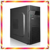 微星八代超值型G5400處理器 搭載DDR4記憶體 高速SSD硬碟燒錄