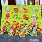 兒童蒙氏早教益智手抓板拼圖玩具0-3-6歲幼兒形狀認知男女孩嵌板   多莉絲旗艦店
