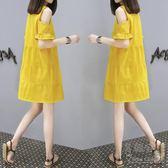 夏季新款女裝韓版寬松大碼顯瘦露肩中長款A字連衣裙LK2970『美鞋公社』