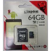 〔3699shop〕kingston金士頓公司貨64G記憶卡含轉卡SDXC Class10 C10行車記錄器攝影機單眼手機
