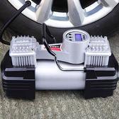 12V汽車車載充氣泵 雙缸便攜式電動車用輪胎打氣泵打氣筒「極有家」