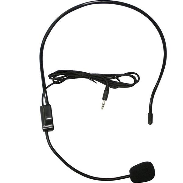 擴音器麥克風小蜜蜂耳麥話筒頭戴式教師教學專用有線話筒 極客玩家