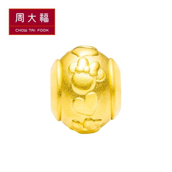 米妮印記黃金路路通串飾/串珠 周大福 迪士尼經典系列