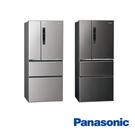 『Panasonic』-國際牌 610公...