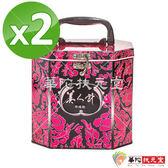 華陀扶元堂-經典珍珠粉2盒(120包/鐵盒)