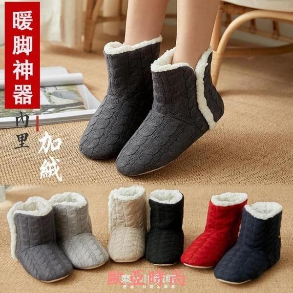 暖腳神器暖腳寶女不插電不充電暖腳器可行走冬天暖足加熱暖墊 快速出貨