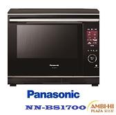 Panasonic 國際牌30L大容量 NN-BS1700 64眼紅外線蒸氣烘烤微波爐