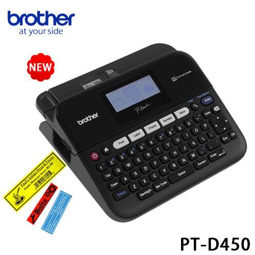 【公司貨 原廠保固】Brother PT-D450/ 450 背光液晶螢幕標籤機