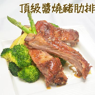 【大口市集】BBQ頂級醬燒炭烤豬肋排2包(800-1000g/包)