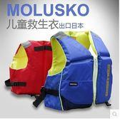 日本  兒童救生衣 浮力衣 浮力馬甲背心 男女 專業游泳衣(下標備註要的顏色,碼數)