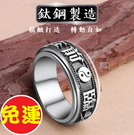 生日禮物鈦鋼戒指經典時尚飾品200u69...