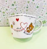 【震撼精品百貨】Rilakkuma San-X 拉拉熊懶懶熊~拉拉熊心型馬克杯-白色/小雞#75220