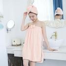 裹胸浴巾成人可穿柔軟加大純棉吸水加厚浴袍女美容抹胸浴裙兩件套