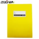 【7折】HFPWP 黃色 A3&A4卷宗...