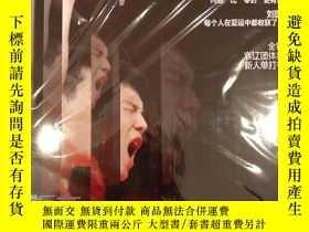 二手書博民逛書店乒乓世界2018罕見10月 樊振東 李隼Y127146