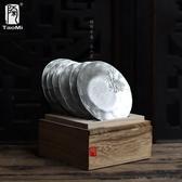 陶迷 錫杯墊手打錘目紋金屬茶杯墊日式杯托干泡功夫茶道零配件