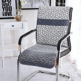 椅子坐墊 餐桌辦公室電腦椅老板椅墊坐墊靠墊一體學生屁股椅子墊子座墊椅套 怦然心動