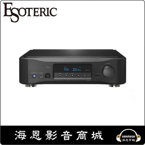 【海恩數位】Esoteric N-05XD 網路DAC/前級/耳擴 黑色 (預定10月到貨)