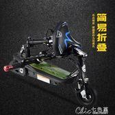 迷你型小哈雷電動滑板車成人代步車兩輪可折疊鋰電自行車踏板車igo Chic七色堇