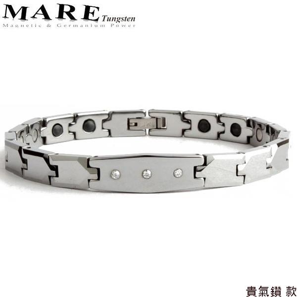 【MARE-鎢鋼】系列:貴氣鑽 款