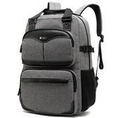 韓版男後背包 戶外旅行包 商務背包17寸大容量書包電腦包休閒雙肩包《印象精品》e1443