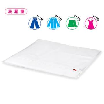 【HOME WORKING】角型洗衣網 (菱格)-2入組