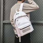 熱銷後背包新款時尚潮流後背包男女旅游背包休閒百搭大容量高中學生書包潮牌