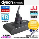 保固18個月 JJ dyson V7 V...