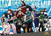 【拼圖總動員 PUZZLE STORY】第一步! 日系/Ensky/我的英雄學院/1000P