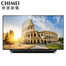 CHIMEI 奇美50吋 Android大4K HDR 智慧連網液晶顯示器 TL-50R600