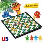 UB 友邦蛇梯棋蛇棋3D 蛇和梯子游戲磁性棋子摺疊棋盤兒童棋類玩具棋【 八五折】