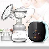 智能吸奶器電動大吸力液晶數顯充電擠奶器產后母乳收集拔奶