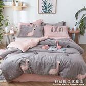 珊瑚絨四件套加厚保暖法蘭絨床單被套絨三件套床上用品冬季法萊絨 igo igo科炫數位