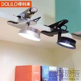 充電大學生宿舍可夾式檯燈臥室床頭閱讀燈夾子燈簡易護眼書桌燈
