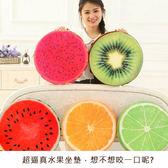 水果坐墊 創意仿真水果坐墊