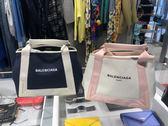 英國代購 BALENCIAGA 巴黎世家 二種顏色 大手提包