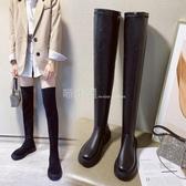 膝上靴 長靴女2020新款春秋平跟顯瘦騎士彈力靴高筒靴粗跟長筒靴女過膝靴 喵小姐