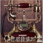 復古電話歐式仿古電話機美式復古辦公家用電話機時尚創意固定座機LX爾碩