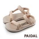 Paidal 裸粉膚單色甜系繞帶忍者涼鞋