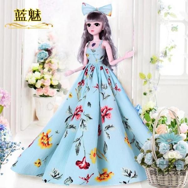 60厘米芭比娃娃套裝智能公主玩具單個洋娃娃超大【時尚大衣櫥】