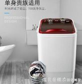 洗衣機TCO大容量單筒單桶半全自動小型迷你家用波輪瀝脫水帶甩干 220v漾美眉韓衣