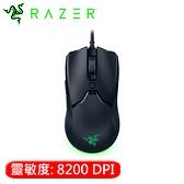 Razer 雷蛇 Viper Mini 毒蝰 光學滑鼠【71折 省$400】