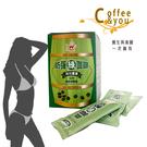大禾金防彈綠咖啡 靈芝咖啡 機能咖啡 天然養生 美麗健康(15包/盒)