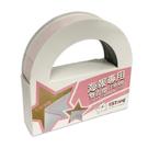 【奇奇文具】王佳ESTAPE DP-157P 25mmx15M 特殊雙面膠帶