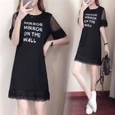 XL-5XL洋裝休閒T裙25247寬松顯瘦時尚字母印花長款鏤空袖連衣裙胖胖唯依