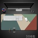 超大號簡約創意滑鼠墊游戲加厚鎖邊防水桌墊辦公電腦卡通3c公社