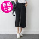 大尺碼雪紡高腰寬鬆顯瘦直筒七分褲(4色/...