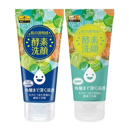 SexyLook 酵素補水/按摩洗面乳 120ml【BG Shop】2款可選