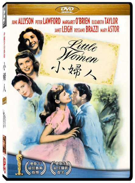 伊麗莎白泰勒 小婦人 DVD (購潮8)
